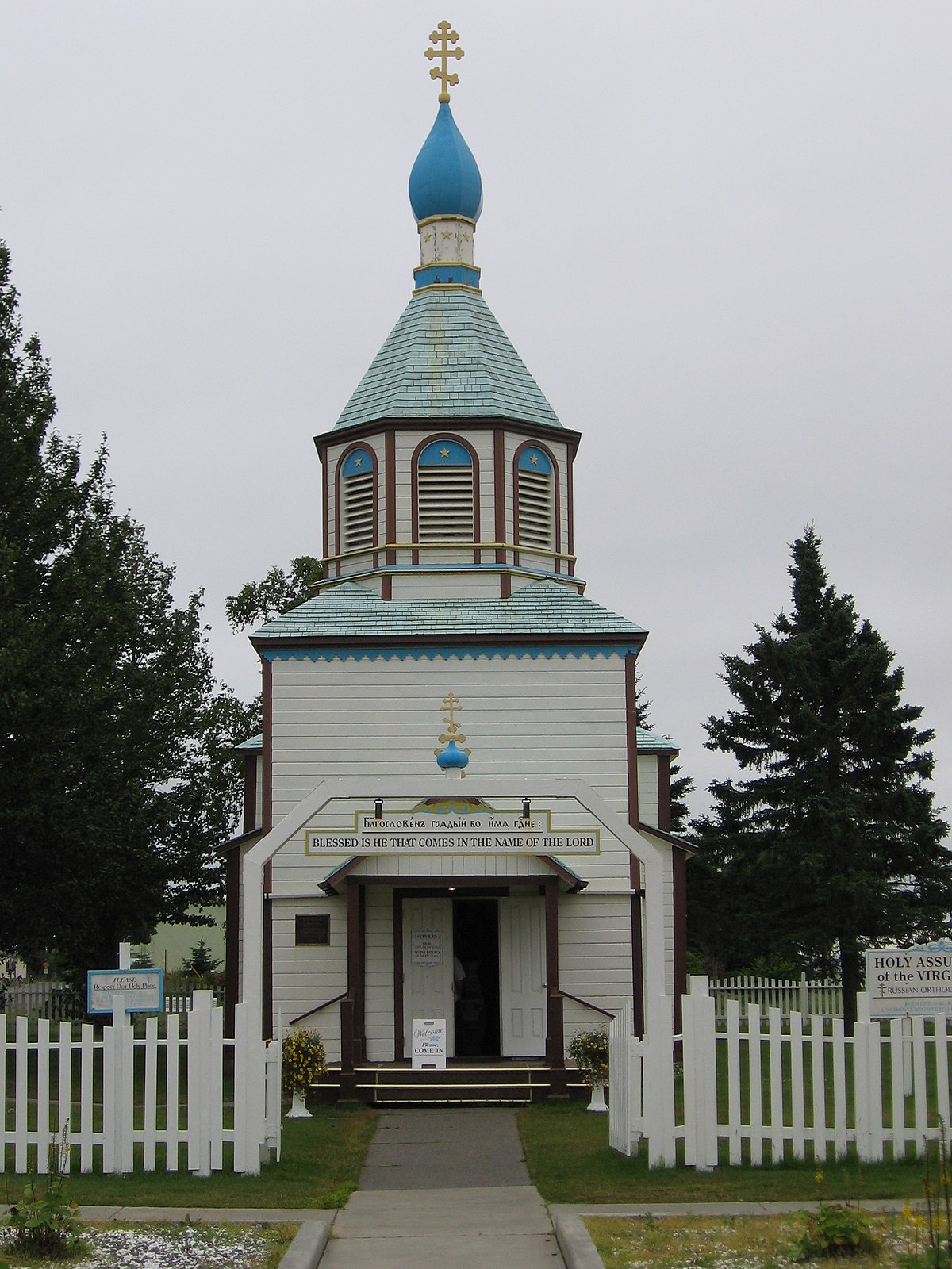 History of the Russian Orthodox Church: a selection of articles