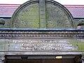 Kensington Library, Liverpool 2.jpg