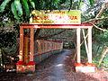 Khu di tích lịch sử Giàn Gừa.jpg
