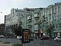 Kiev. August 2012 - panoramio (64).jpg