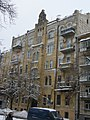 Kiev 132.jpg