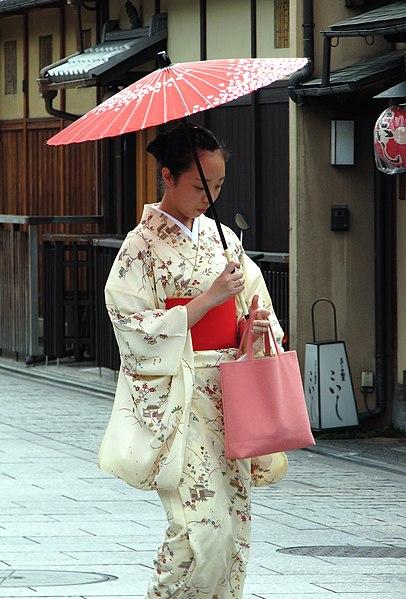 File:Kimono lady at Gion, Kyoto.jpg