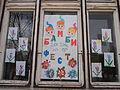 Kindergarten in Ruski Krstur - 02.jpg