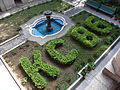 King's College 86 garden green 6 fountain HK May-2012.JPG