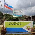 Kipaku Sabah SK-Kipaku-02.jpg
