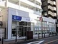 Kiraboshi Bank Kameari Branch & Kita-ayase Branch.jpg