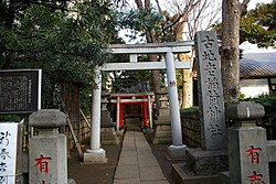 Kojirou inari jinja 0002.jpg