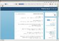 Komentoj en Firefox Input 1.7 en linuksa Firefox 4.0b4 hebrelingve.png