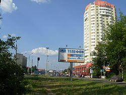 Коммунальная улица улица королёв