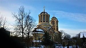 Характеристику с места работы в суд Коптевская улица трудовые книжки со стажем Тишинский Малый переулок