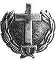 Korpusówka duszpasterstwa wojskowego.jpg