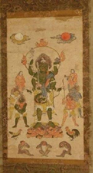 Kōshin - Image: Koshinscroll