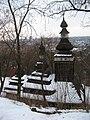 Kostol Sv. Michala na Petrine - panoramio - Tomas Jancovic (1).jpg