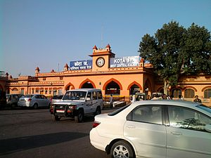 Kota Junction railway station - Image: Kota Railway station
