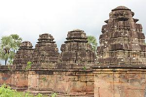 Kota Gullu - Kota Gullu at Ghanpur