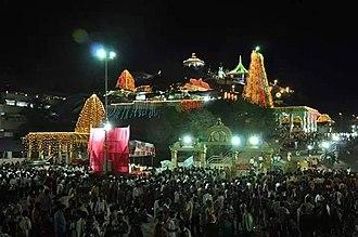 Maha Shivaratri - Image: Kotappakonda