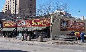 Indian Food In Northeast Minneapolis