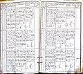 Krekenavos RKB 1849-1858 krikšto metrikų knyga 067.jpg