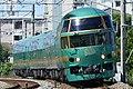 Kuha71-Kagoshima-Line.jpg