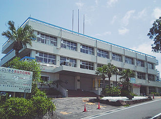 Kumage Subprefecture - Subprefectural Government office, Nishinoomote