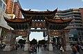 Kunming - panoramio (1).jpg