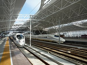 Kunshan South Railway Station Platform 1.jpg