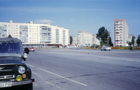 Kusnezowsk-City.jpg