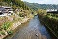 Kyuragi River in Tsuru, Kyuragi, Karatsu.jpg
