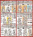 Láminas 8 y 9 del Códice de Dresden.jpg