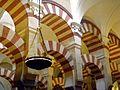 Lámpara en la Mezquita de Córdoba (3189335286).jpg