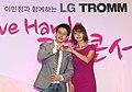 LG '트롬', 미혼모 위해 '고객의 온정' 전달(12).jpg