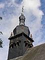 La Chapelle-aux-Filtzméens (35) Église 03.JPG