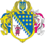Large Coat of Arms of Dnipropetrovsk Oblast.png