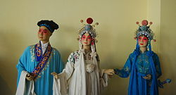 Legend of the White Snake in Beijing Opera.JPG