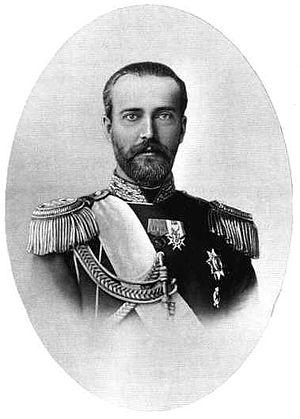 George Maximilianovich, 6th Duke of Leuchtenberg - Image: Leichtenberg Georg