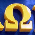 Letter omega 6.png