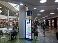 Lev HaMifratz train station • access via mall • 1.jpg