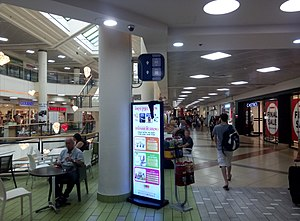 Lev HaMifratz Mall - Interior of Lev HaMifratz Mall.