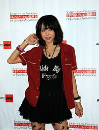 LiSA at Anime Expo 2012 (by Erika Rodriguez).jpg