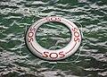 Life Ring SOS (14162179286).jpg