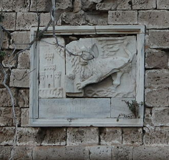 Lion of Saint Mark - Image: Lion of St Mark, Famagusta