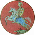 Lipniški, Pahonia. Ліпнішкі, Пагоня (1792).jpg