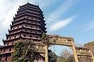Liuhe Pagoda 2016 January.jpg