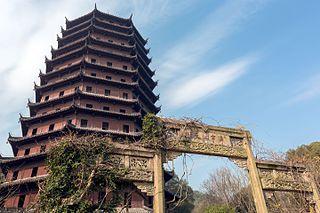 Liuhe Pagoda pagoda