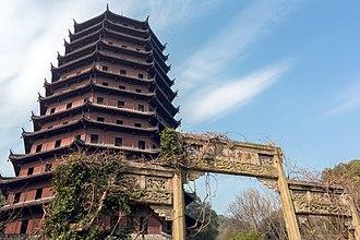 Liuhe Pagoda - Liuhe Pagoda