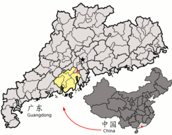 Location of Jiangmen within Guangdong (China).png