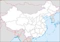 LocationmapChina2.png