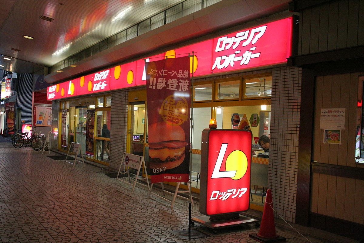 Fast Food Restaurants In Shinjuku