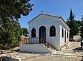 Loutraki-Perachora, Greece - panoramio (12).jpg