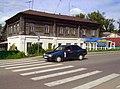 Lukoyanov. Former Ageyev Inn where Alexander Pushkin stood in 1830.jpg